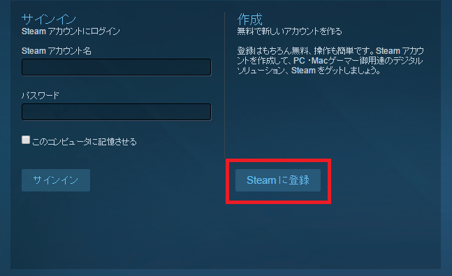 steam-account1.png
