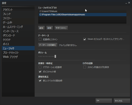 how to play music steam