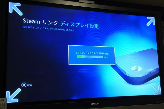 Steam LinkとSteam コントローラー
