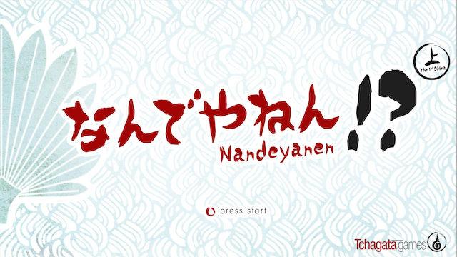 Nandeyanen!? The 1st Sutra