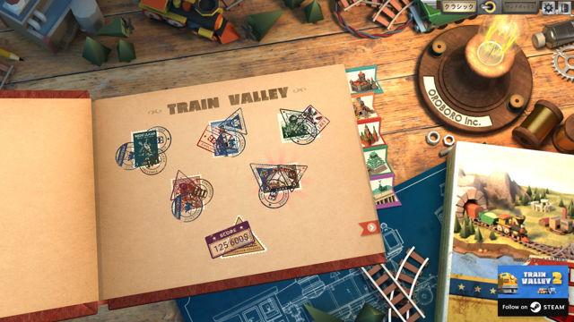 Train Valley 1 & 2