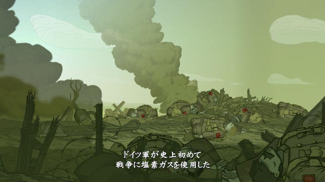 Valiant Hearts: The Great War