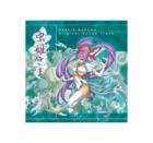 「虫姫さま」オリジナルサウンドトラックCD