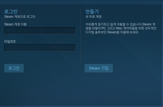 ko-steam-account1.png