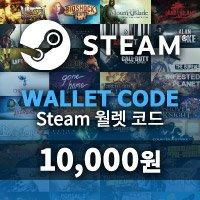 10000원권 구매