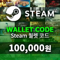 100000원권 구매