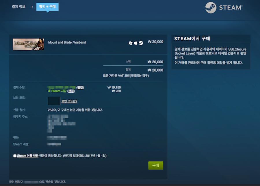 ko_buy_client05.png