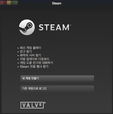ko_htu_Steam_Client_run_1.png