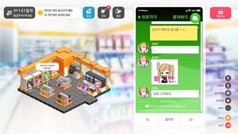 썸썸 편의점(some some convenience store)