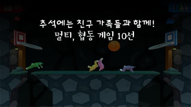 스타듀밸리/ 마엘스트롬/ 라이징 스톰 2/ 다크소울 3 외